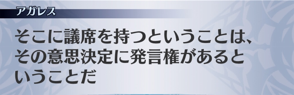 f:id:seisyuu:20191102184700j:plain