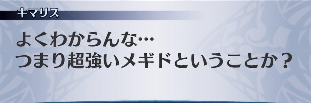 f:id:seisyuu:20191102184841j:plain