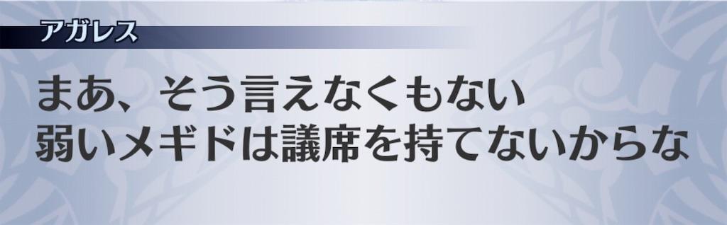 f:id:seisyuu:20191102184845j:plain