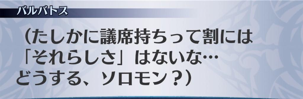 f:id:seisyuu:20191102184902j:plain