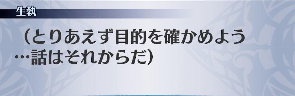 f:id:seisyuu:20191102184906j:plain