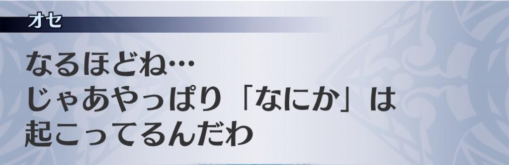 f:id:seisyuu:20191103202032j:plain
