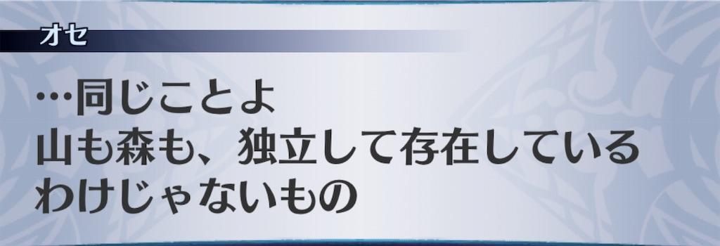 f:id:seisyuu:20191103202047j:plain