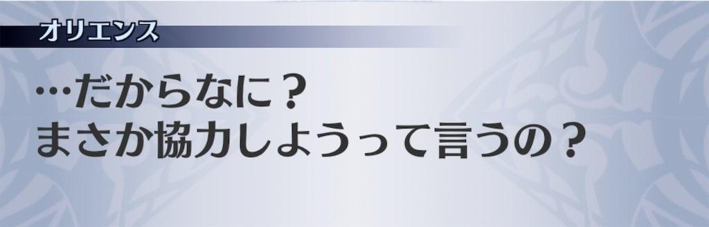 f:id:seisyuu:20191103202144j:plain