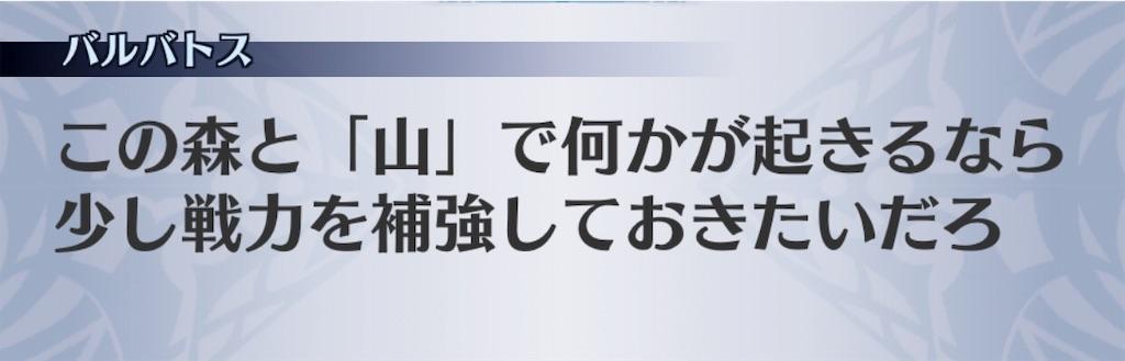 f:id:seisyuu:20191103202251j:plain