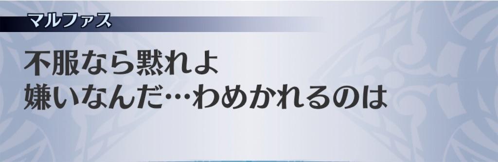 f:id:seisyuu:20191103202717j:plain