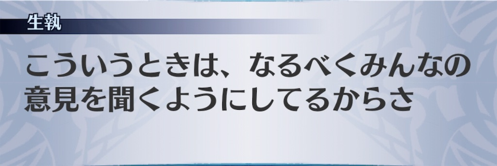 f:id:seisyuu:20191103202831j:plain