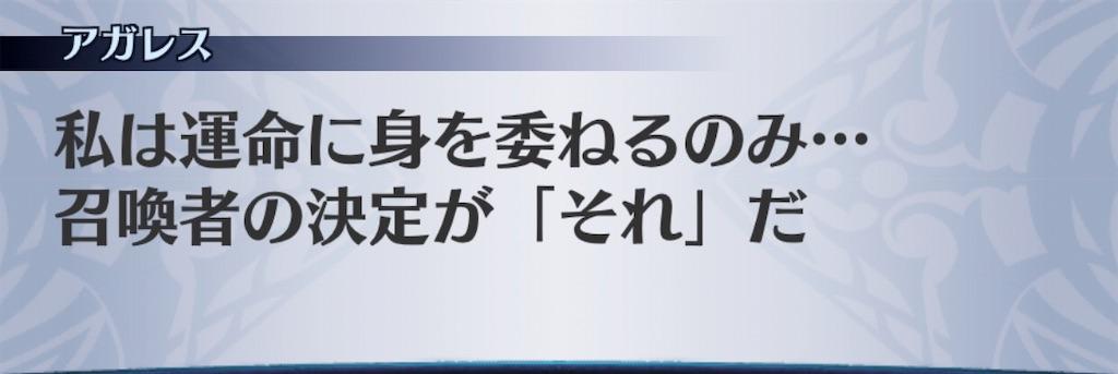 f:id:seisyuu:20191103203312j:plain