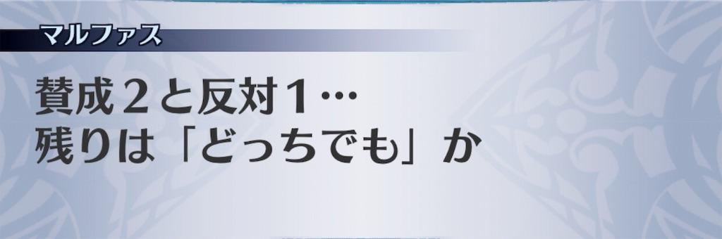 f:id:seisyuu:20191103203317j:plain