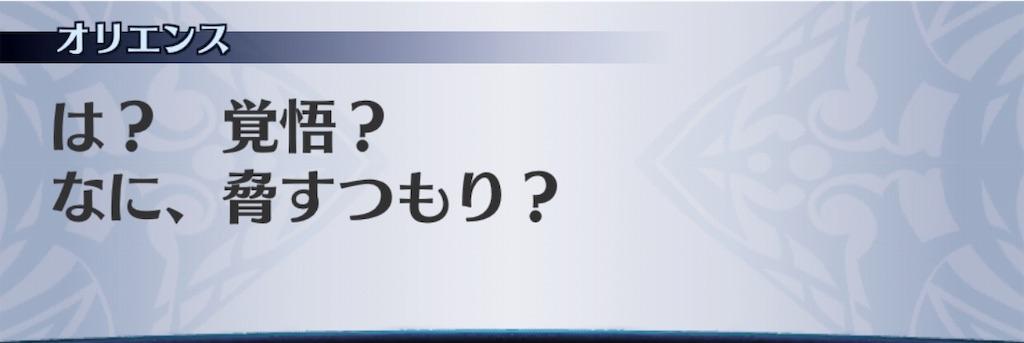 f:id:seisyuu:20191103203544j:plain