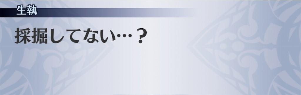 f:id:seisyuu:20191103234531j:plain