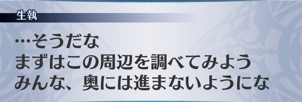 f:id:seisyuu:20191103235354j:plain
