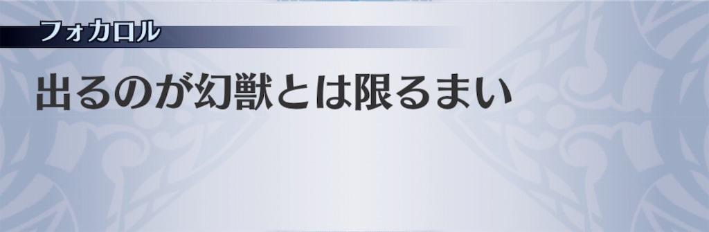 f:id:seisyuu:20191104000008j:plain