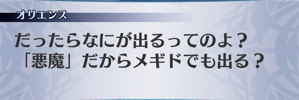 f:id:seisyuu:20191104000012j:plain