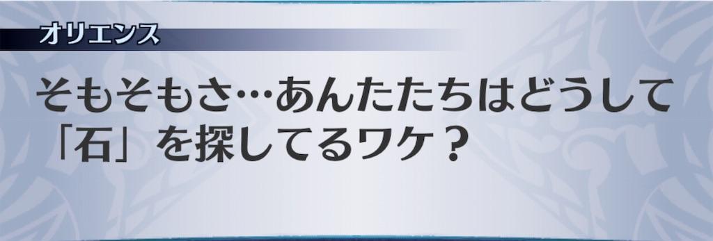 f:id:seisyuu:20191104001453j:plain