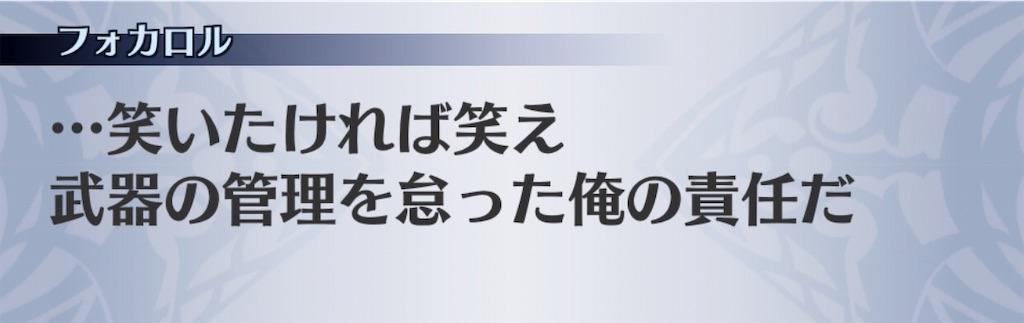 f:id:seisyuu:20191104001658j:plain