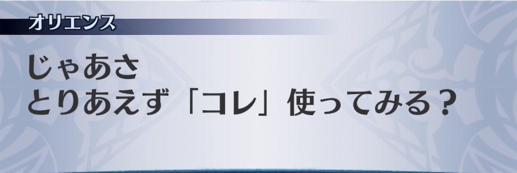 f:id:seisyuu:20191104001902j:plain
