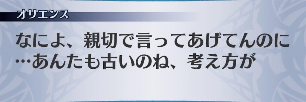 f:id:seisyuu:20191104002124j:plain
