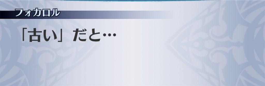f:id:seisyuu:20191104002128j:plain