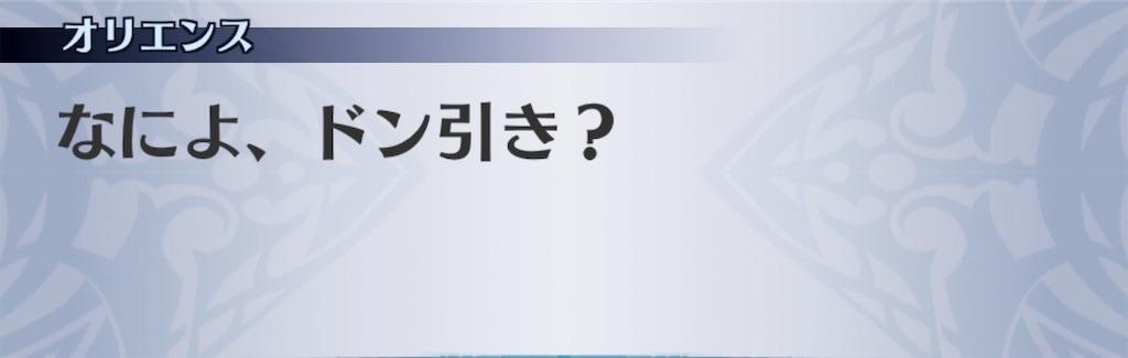 f:id:seisyuu:20191104002751j:plain