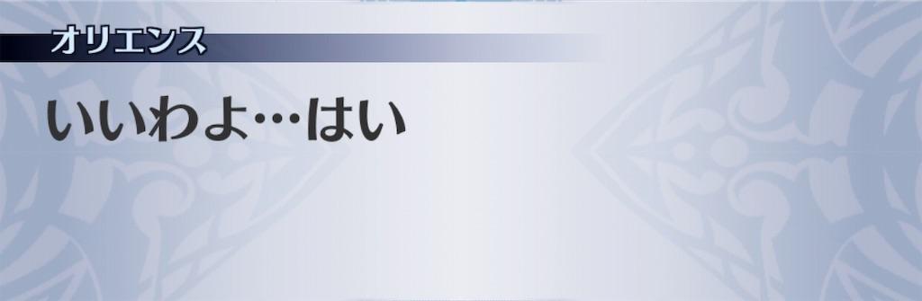 f:id:seisyuu:20191104002945j:plain