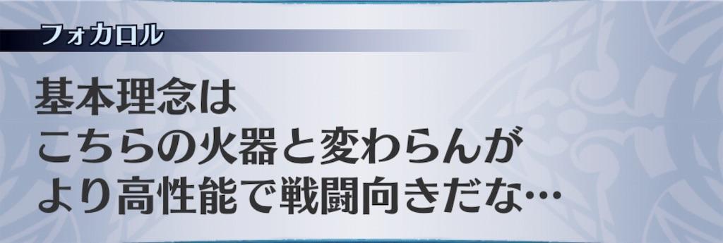f:id:seisyuu:20191104002959j:plain