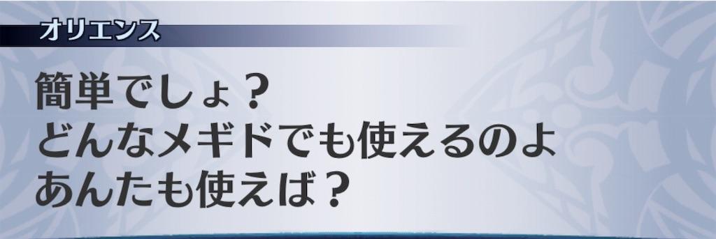 f:id:seisyuu:20191104003003j:plain