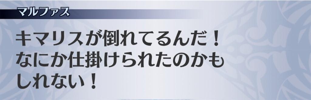 f:id:seisyuu:20191104003244j:plain