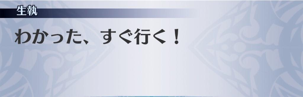 f:id:seisyuu:20191104003248j:plain
