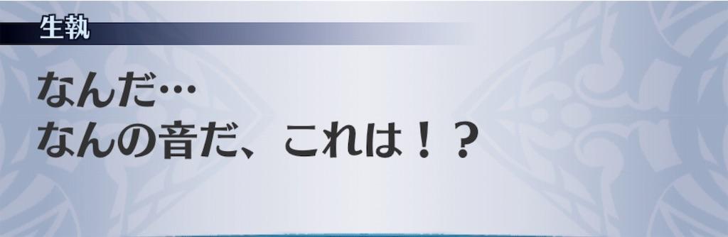 f:id:seisyuu:20191104003554j:plain