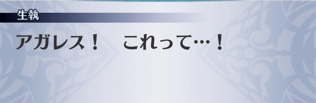 f:id:seisyuu:20191104003652j:plain