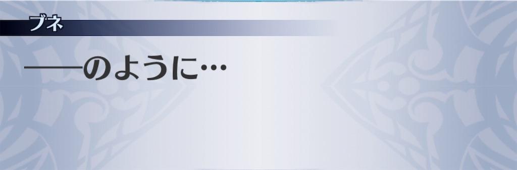 f:id:seisyuu:20191104004634j:plain