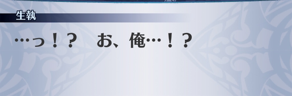 f:id:seisyuu:20191104004804j:plain