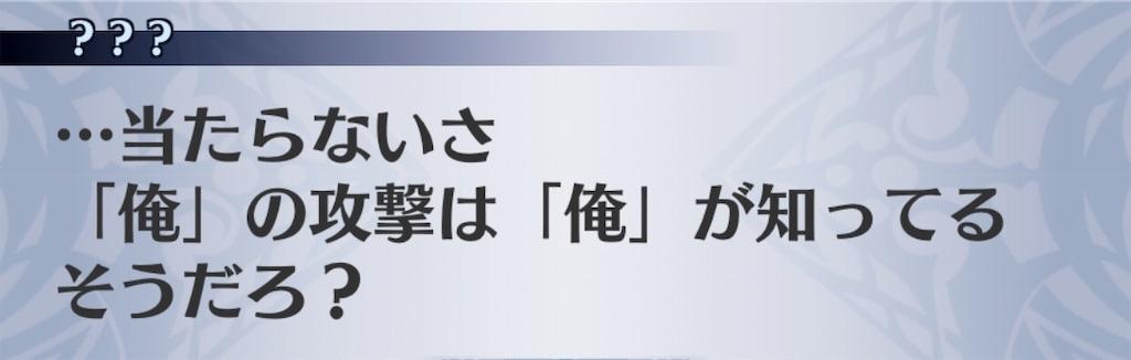 f:id:seisyuu:20191104005247j:plain