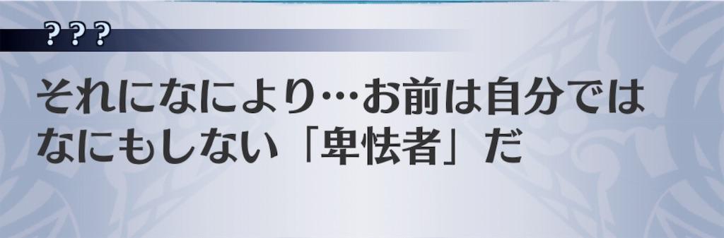 f:id:seisyuu:20191104005251j:plain