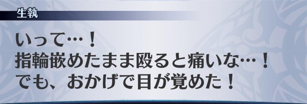 f:id:seisyuu:20191104005558j:plain