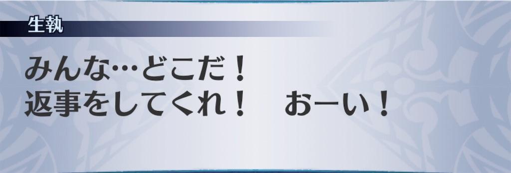 f:id:seisyuu:20191104172702j:plain