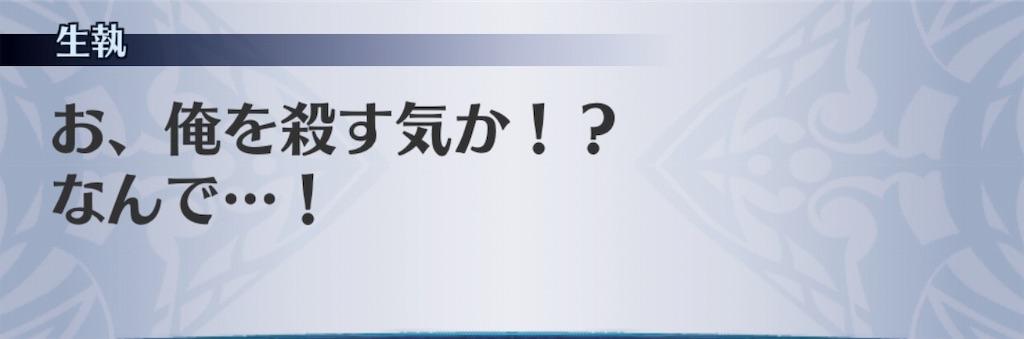 f:id:seisyuu:20191104184908j:plain