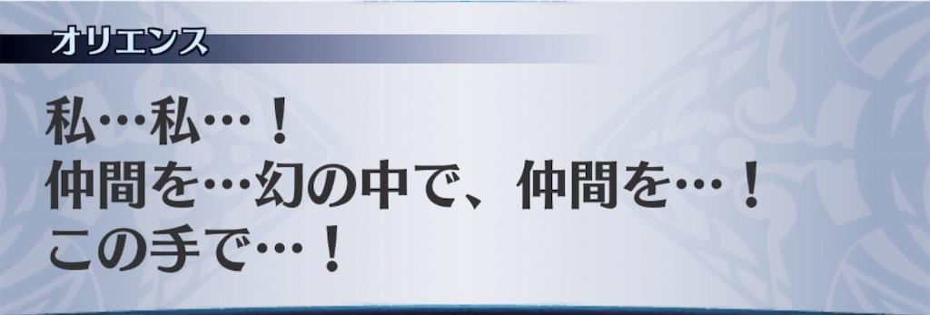 f:id:seisyuu:20191104185718j:plain