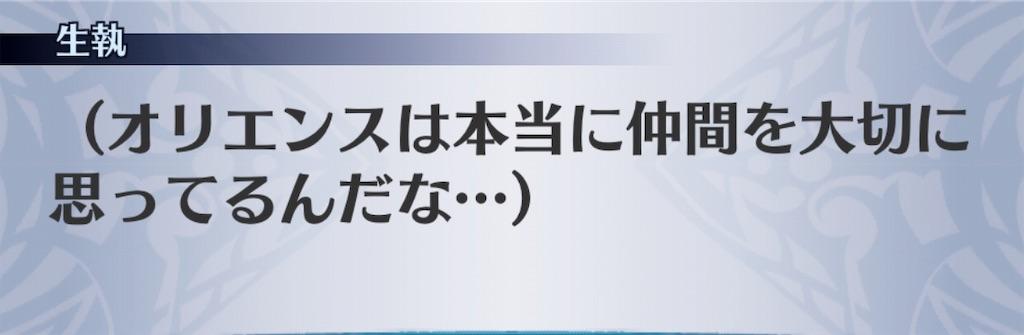 f:id:seisyuu:20191104185842j:plain
