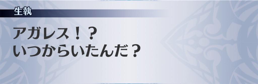 f:id:seisyuu:20191104190249j:plain