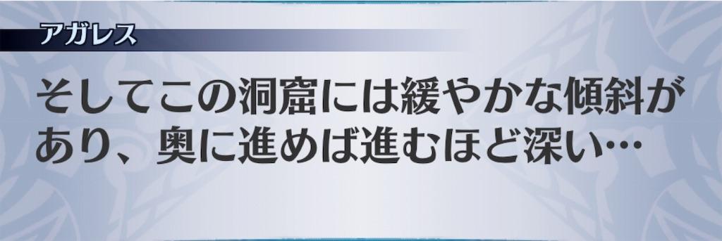 f:id:seisyuu:20191104191401j:plain