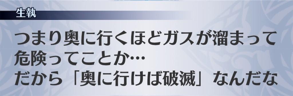 f:id:seisyuu:20191104191405j:plain