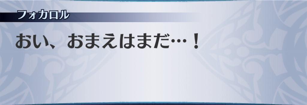 f:id:seisyuu:20191104191843j:plain