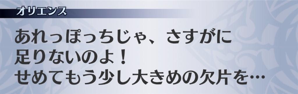 f:id:seisyuu:20191104192721j:plain