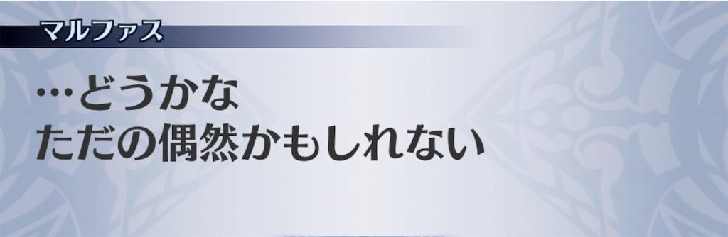 f:id:seisyuu:20191104194734j:plain