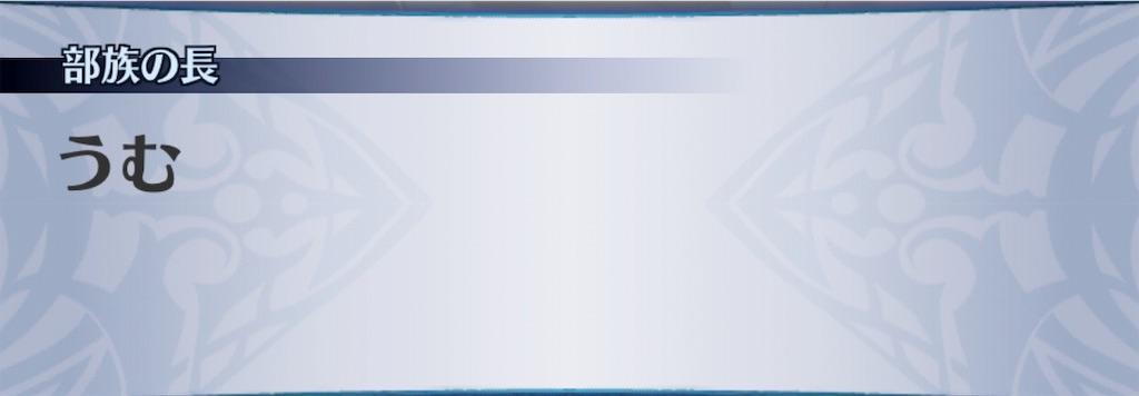 f:id:seisyuu:20191104194850j:plain