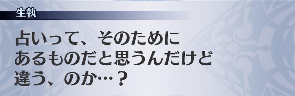 f:id:seisyuu:20191104195018j:plain