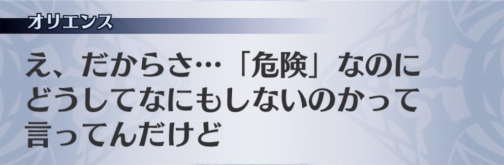 f:id:seisyuu:20191104195205j:plain