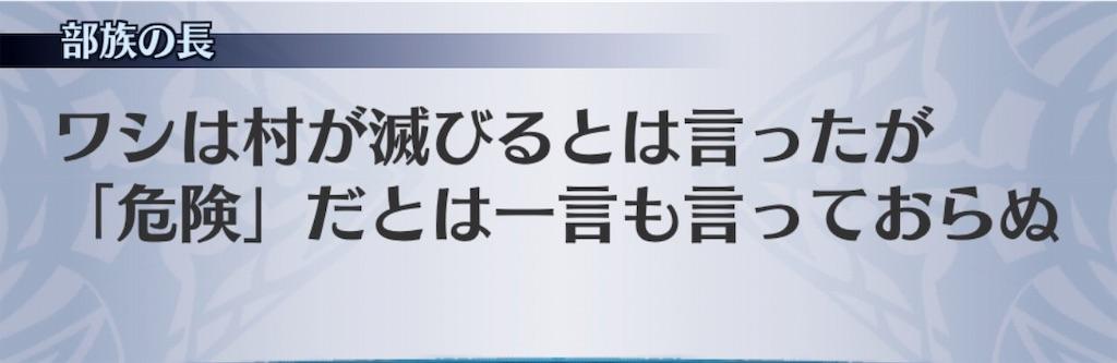 f:id:seisyuu:20191104195210j:plain